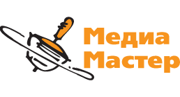 МЕДИА-МАСТЕР